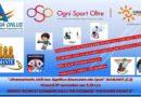 Sport e integrazione: importante iniziativa all'Istituto d'Istruzione Superiore di Diamante