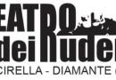 Teatro dei Ruderi di Cirella: estate 2021, un programma di eventi da non perdere !